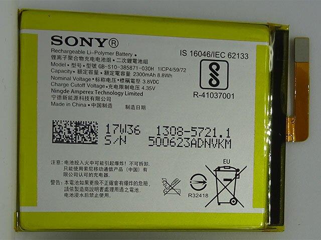 Acumulator Sony LIS1618ERPC ORIGINAL pentru Sony Xperia XA, Xperia XA Dual si Xperia E5