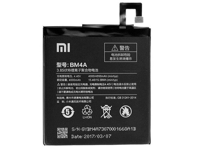 Acumulator Xiaomi BM4A original pentru Xiaomi Redmi Pro
