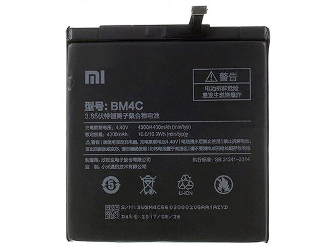 Acumulator Xiaomi BM4C original pentru Xiaomi Mi Mix