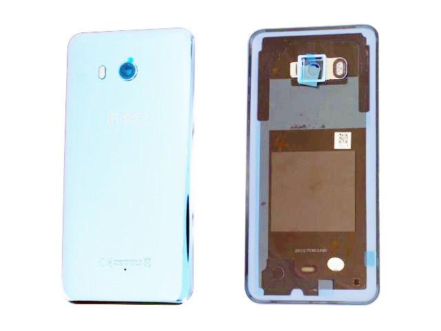 Capac baterie HTC U11 argintiu original