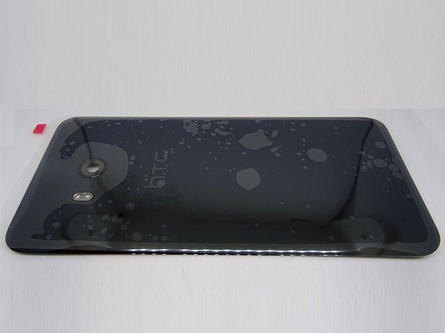 Capac baterie HTC U11 original