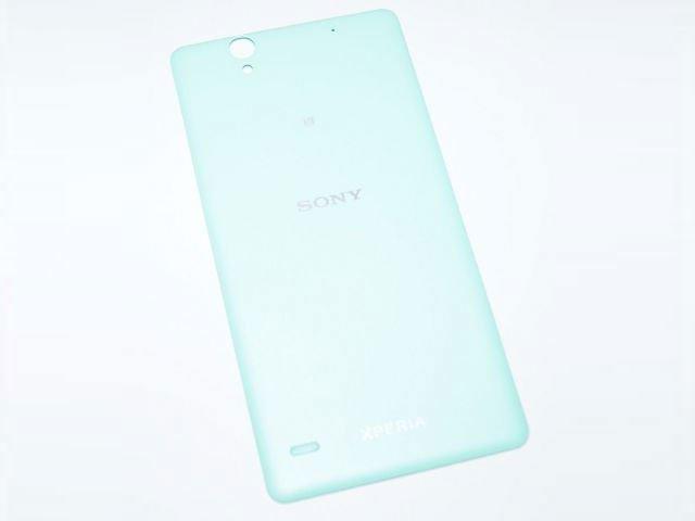 Capac baterie Sony E5333, E5343, E5363, Xperia C4 Dual verde original