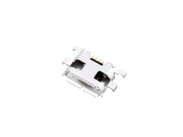 Mufa Incarcare Lenovo Vibe S1 Lite
