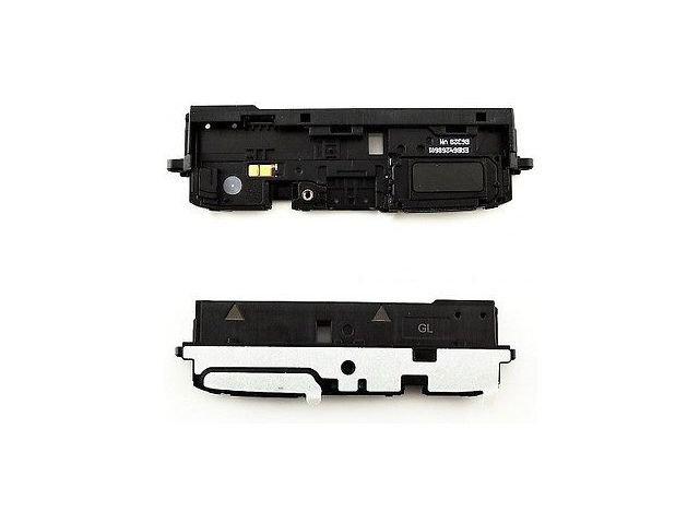 Sonerie LG H850, G5 originala