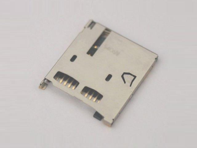 Suport cu cititor card Sony E5303, E5306, E5353, Xperia C4, E5333, E5343, E5363, Xperia C4 Dual original