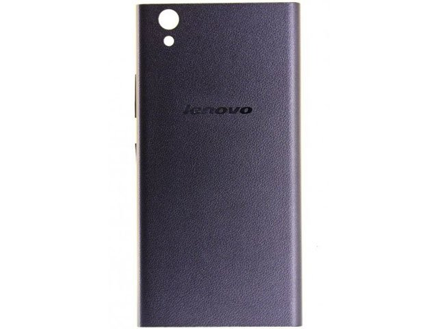 capac carcasa baterie lenovo p70